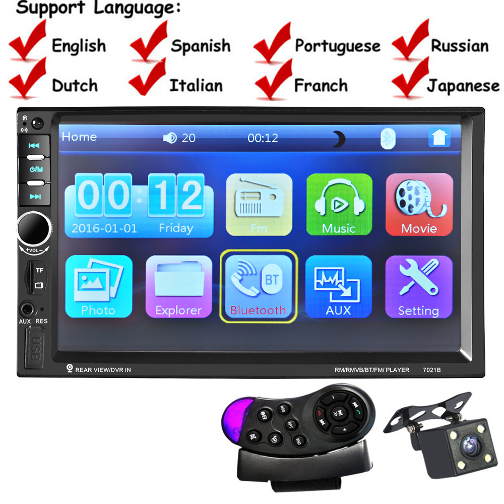 все цены на Brand new 10 languages 7 inch Car Stereo MP5 Radio Player steering wheel control Touch Screen Bluetooth MP4 Player FM/TF/USB онлайн