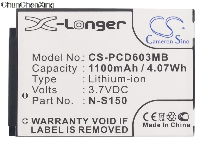 Cameron Sino 1100mAh Battery N-S150, SN-S150 For Philips SCD603, SCD-603/00, SCD-603H