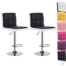 2PCS Soft PU Leather Bar Chair Adjustable Lifting High Stool
