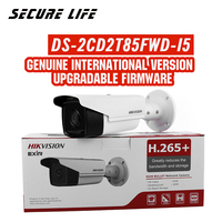 Free shipping English version DS 2CD2T85FWD I5 8MP Network Bullet IP security Camera POE SD card 50m IR H.265+