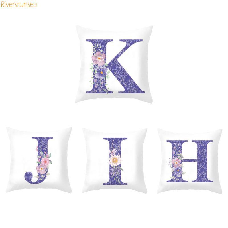 Customized The 26 English Letter Cushion Simple Purple Alphabet Flower Print Green Leaves Decorative Throw Pillows For Sofa