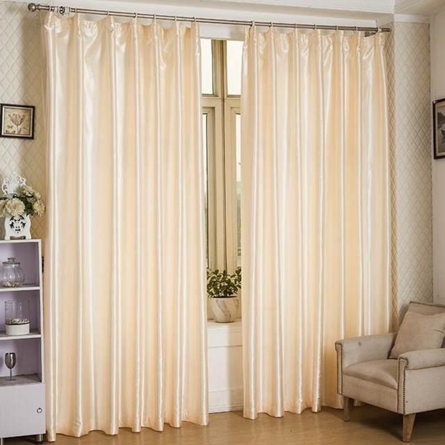 Tienda Online Cortina dormitorio seda Rosa color sólido cortina ...