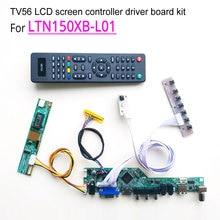 For LTN150XB-L01 laptop LCD monitor 60Hz 1024*768 15″ 1-lamp LVDS 30pin CCFL HDMI/VGA/AV/USB/RF TV56 controller driver board kit