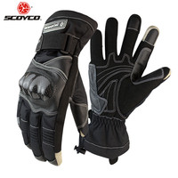 SCOYCO Protective Motorcycle Gloves Winter Warm Waterproof Windproof Sports Racing Guantes Moto Motorbike Racing Glove Bike