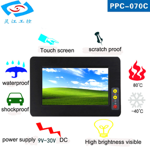 Image 2 - Adjustable brightness 7 inch all in one pc computer RS485 & RS232 rugged touch screen industrial tablets pc