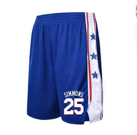 SYNSLOVE design solid color no.25 training Ben Simmons basketball running sport short loose child adult plus size double pocket