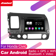 ZaiXi For Honda Civic 2006~2011 Car Android Multimedia System 2 DIN Auto DVD Player GPS Navi Navigation Radio Audio WiFi 8 core android 8 1 car stereo dvd for honda civic hatchback 2013 wifi 2 din rds gps navigation bluetooth audio video multimedia