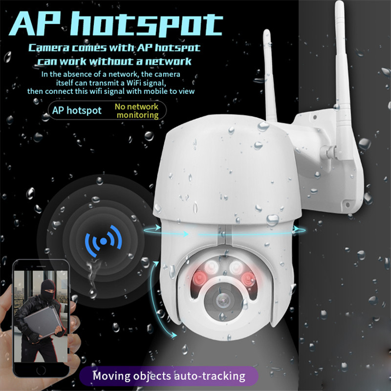 1080P <font><b>HD</b></font> IP außen kamera wireless ip kamera WiFi sicherheit kamera outdoor PTZ Speed Dome CCTV Kameras 2MP IR hause Surveilance image