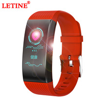 Купить с кэшбэком GPS Blood Pressure Smart Watch Sports Fitness Activity Heart Rate Tracker Watch Support Step Count Multil-Sport Modes Watch