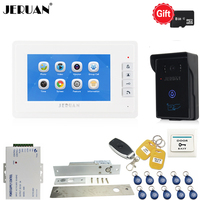 JERUAN 7 Inch TFT Video Door Phone Video Voice Recording Intercom System Kit 1 White Monitor