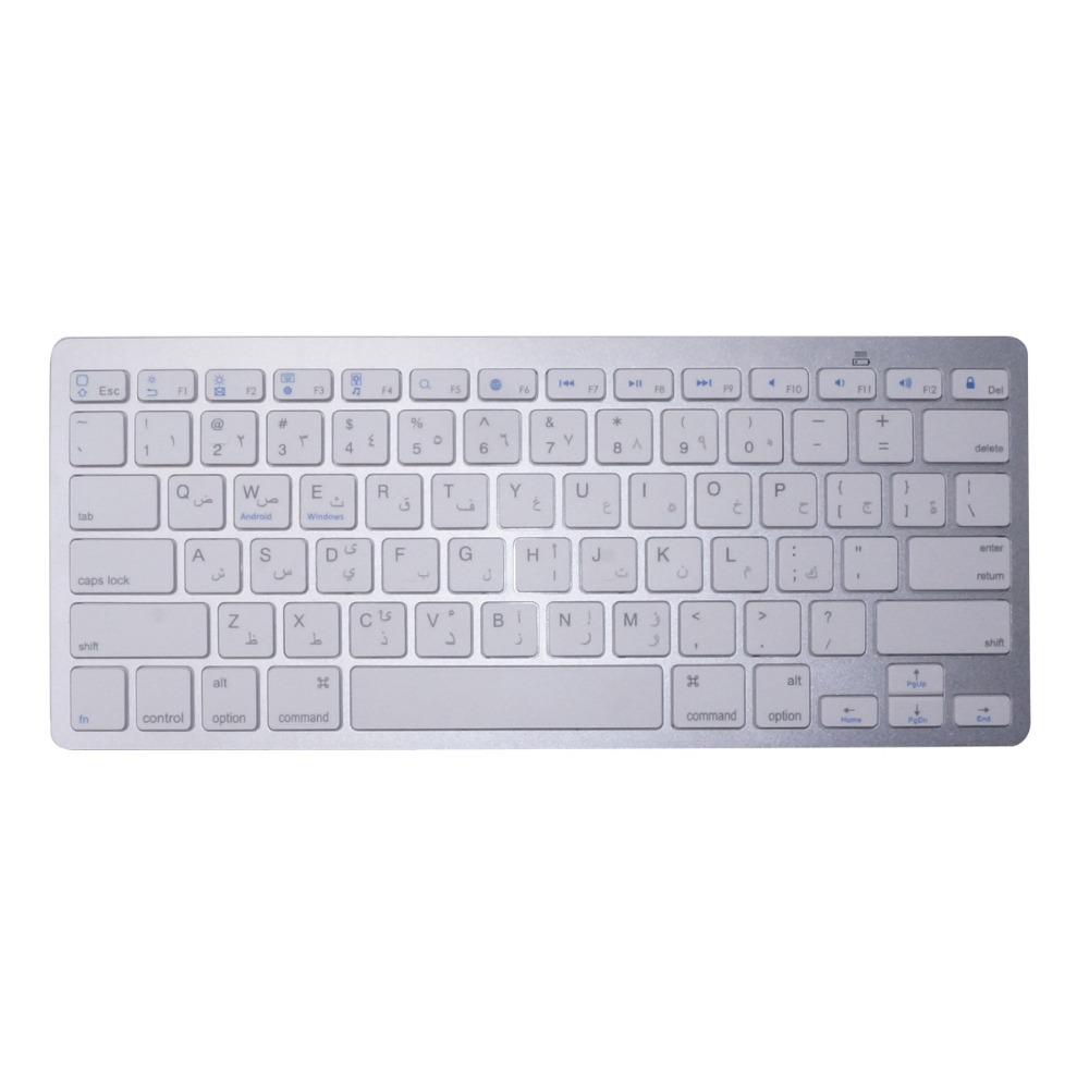Arabic keyboard Bluetooth Wireless Keyboard for iPad PC Notebook quwind german keyboard bluetooth wireless keyboard for ipad pc notebook laptops for ios and android white