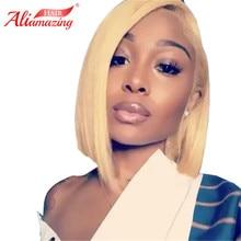 Али удивительные волосы#613 блонд боб парик бразильские волосы remy Короткие Кружева передние человеческие волосы парики для черных женщин отбеленные узлы