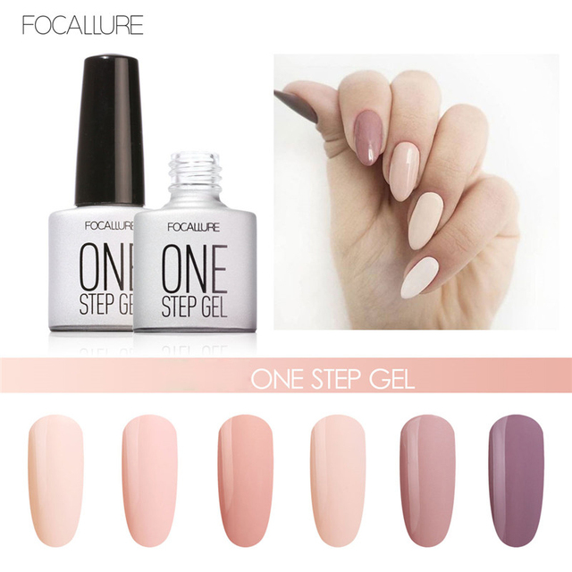 FOCALLURE Professional Nude Color One Step Gel Nail Polish Long ...
