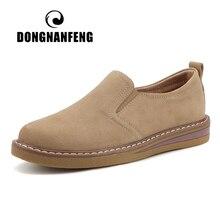 Туфли DONGNANFENG женские замшевые, натуральная бычья кожа, лоферы на плоской подошве, без застежки, свиная кожа, в британском Корейском стиле