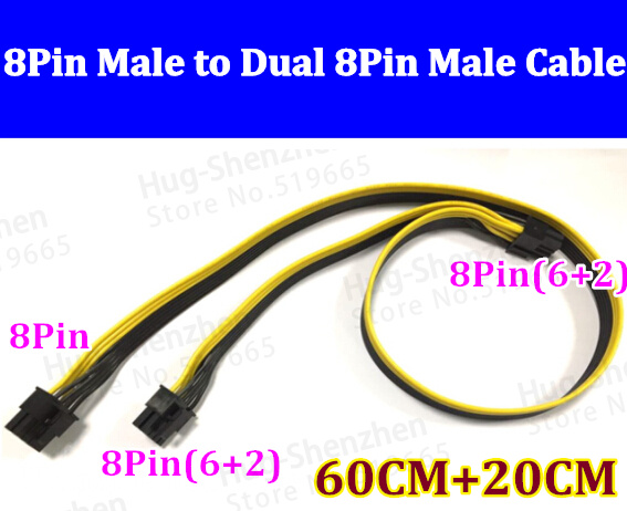 цена на DHL/EMS Free shiping 60CM+20CM PCI-E 8pin Male to Dual 8-pin(6+2) Male PCI-E Power Cable 8pin Y-Splitter ribbon Cable