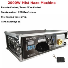 цена на New Heating System 2000W Stage Mist Haze Machine Remote / DMX Control Flight Case Package Stage Lighting Effect Hazer Machine Dj