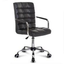 Furniture Sedia Ufficio Sillon Lol Oficina Y De Ordenador Fotel Biurowy Leather Computer Cadeira Silla Poltrona