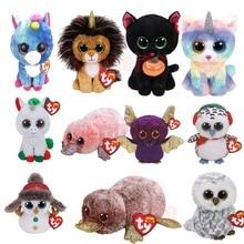 JOY-JOYTOWN Plush Big-eyed Stuffed Animal Collection Doll 47c5f288b2ee