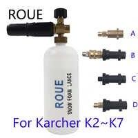 Lance mousse neige pour Karcher K2 K3 K4 K5 K6 K7 lave-auto savon haute pression mousseur pulvérisateur mousse générateur mousse pistolet arme