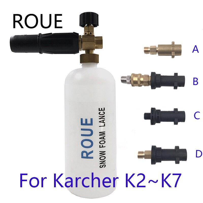 Lanza de espuma de nieve para Karcher K2 K3 K4 K5 K6 K7 limpiador de coches jabón de alta presión pulverizador generador de espuma pistola de espuma Espray de agua a alta presión herramienta 140 Bar suciedad lanzador Turbo boquilla para Karcher K1 K2 K3 K4 K5 K6 K7 lavado de alta presión