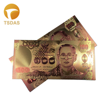 Thailand Colorful 24K Gold Banknote Gold Plated 100 Baht, Colorful Gold Bank Note Bills For Business Gift 10pcs/lot