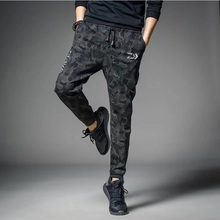 2019 Daiwa Fishing Pants Winter Cashmere Trousers Hiking Sports Britches Reflective Prevention Mosquito Climbing Fishing Pants