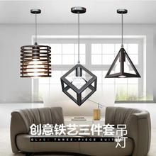 Европейский стиль, железные люстры, светодиодные лампы для гостиной, столовой, светодиодная люстра, светильник ing E27, лампа, светодиодный светильник, люстра