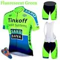 2019 Tinkoff Saxo Bank с коротким рукавом Велоспорт Джерси Набор Ropa Ciclismo Hombre MTB велосипедная одежда дышащий велосипедный велосипед Джерси