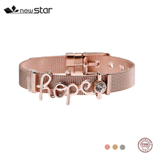 2018 Keeper jewelry reflection charms mesh DIY brecelets with letter slide charms for women jewelry gift vinnie design jewelry stainless steel mesh keeper bracelet with rose gold diy slide charms bracelets sets
