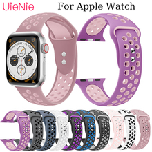 Two tone silicone strap For Apple Watch 40mm 44mm 38mm 42mm smart watch band for Apple Watch series 4 3 2 1 iWatch bracelet y shape silicone strap for apple watch 40mm 44mm 38mm 42mm frontier smart watch band for apple watch series 4 3 2 1 iwatch