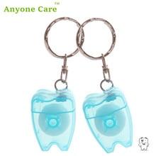 10 шт./лот Micro воск мятным вкусом зубная нить Очищение ротовой полости мини-подарок брелок форма зуба зубная нить