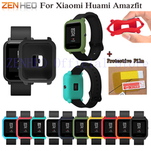 купить Soft Silicone protective frame case for Xiaomi Huami Bip BIT PACE Lite Youth Smart Watch cover with HD protective film 2 in 1 по цене 86.62 рублей