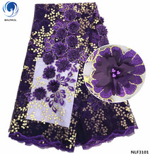 BEAUTIFICAL Purple Nigerian 3d Tulle Lace Fabric Beads African Flower French Net 5 Yards/Lot NLF31