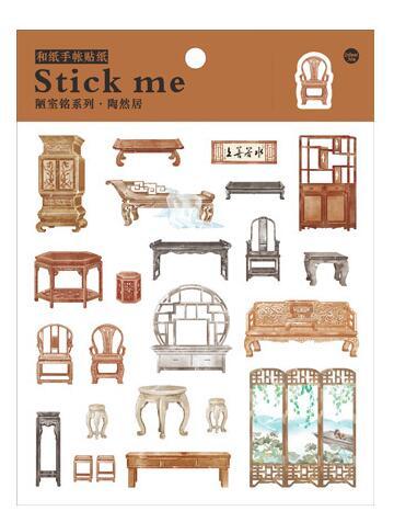 Vintage Chinese Buildings Theme Creative Paper Sticker 16*12cm 1 Sheet DIY Decoration Supplies