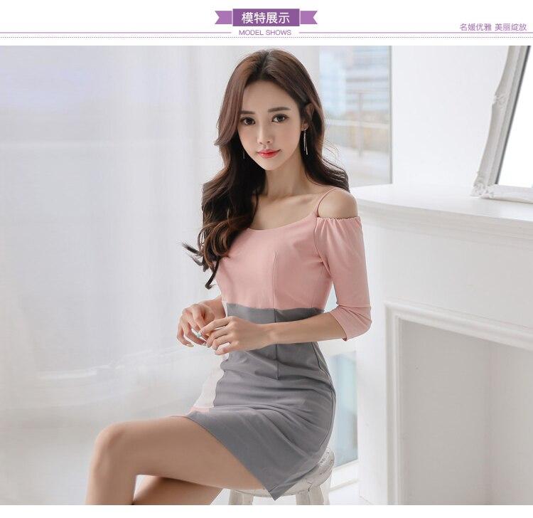 Korean sexy women