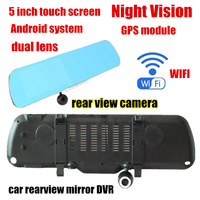 Android Car Mirror Cheap Price
