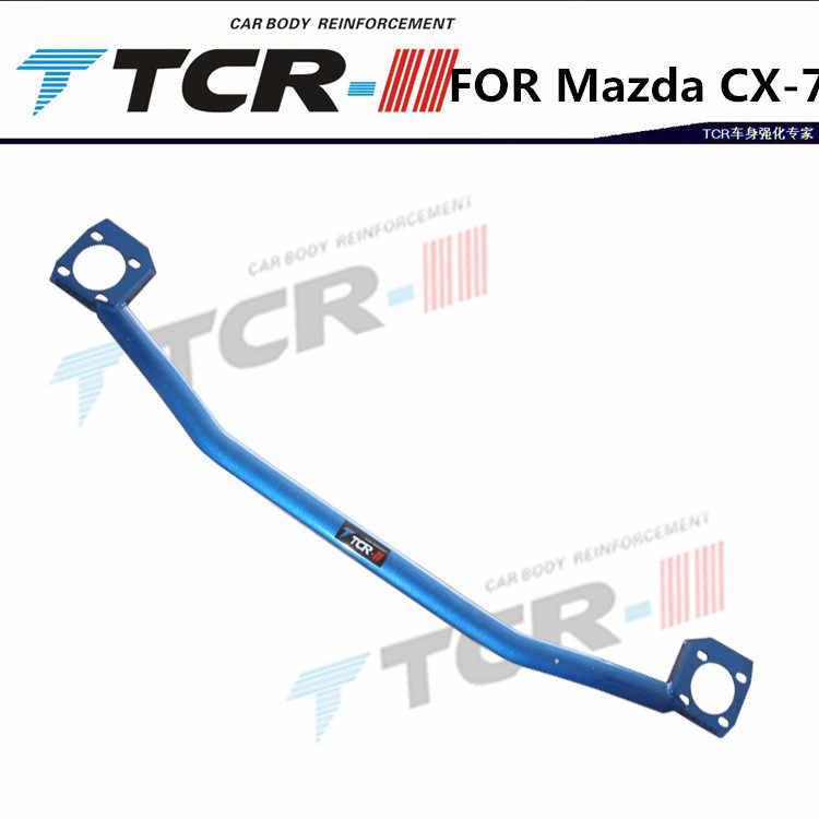 Модификация автомобиля Тюнинг Ttcr для MAZDA M2 Cx-7 Балансирующий полюс тележка модифицированный автомобильный подвесной набор автомобильные балансира