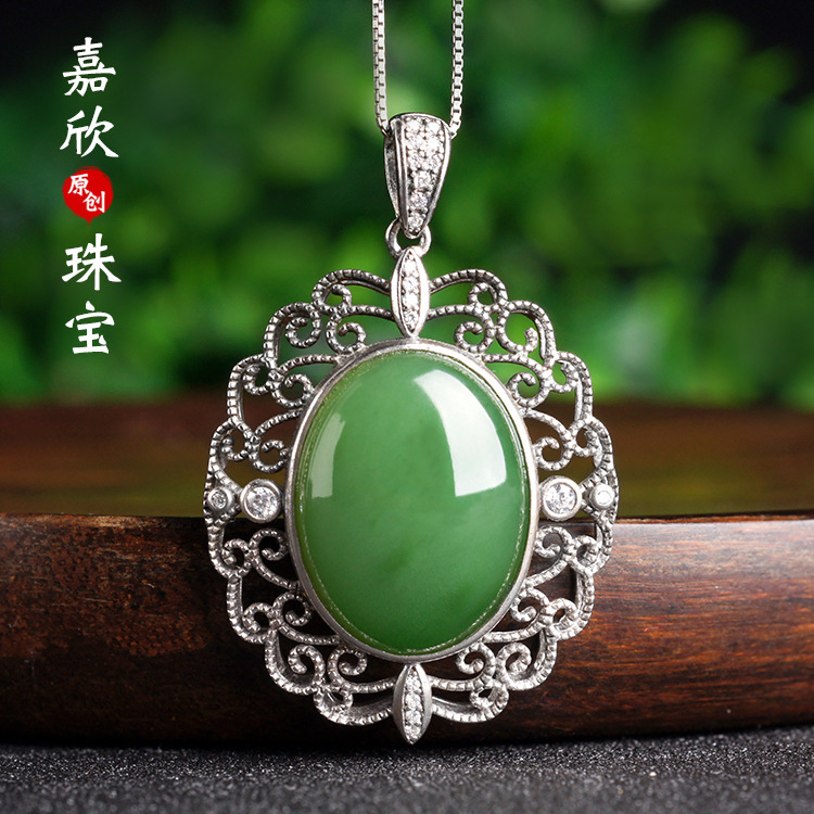 Asg Cluci Cage Pendants Necklace Inlaid Hetian Jasper Pendant Manufacturer Direct Sales Certificate Natural Retro Atmospheric