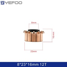 8mm x 23mm x 16mm 12P Copper Bars Alternator Electric Motor Commutator