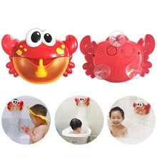 New Cute Baby Bath Toy Bubble Crabs Frogs Shark Music Bath Bubble Maker Pool Toys Pool Bathtub Soap Machine Toys For Children(China)