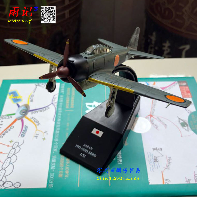 AMER 1/72 Scale Military Model Toys World War II JAPAN Mitsubishi A6M Zero Fighter Diecast Metal Plane Model Toy For Collection