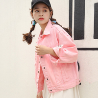 Letter Embroidery Denim Jacket Women Oversized Coats Long Sleeve Jean Jackets Spring Autumn Abrigo Mujer Pink White Black Jacket