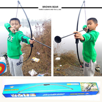 20lbs Children Bow Archery Practice Bow Set 2 Chuck Arrows Finger Arm Guard