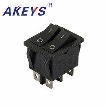 цена на 5PCS KCD4-202-6P 6pins 2nd gear 31*25mm rocker switch High - life ship type switch