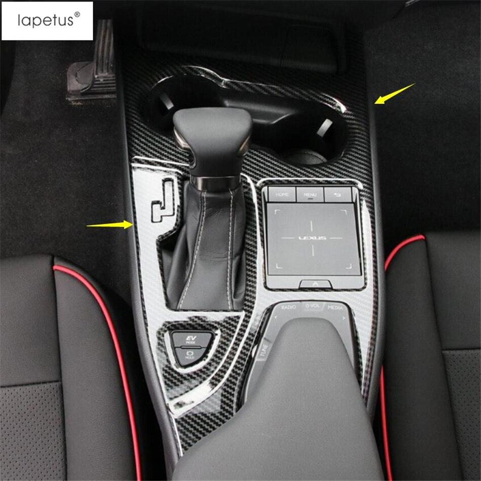 Matt Interior Water Cup Holder Panel Frame Cover Trim for Nissan Kicks 2016-2019