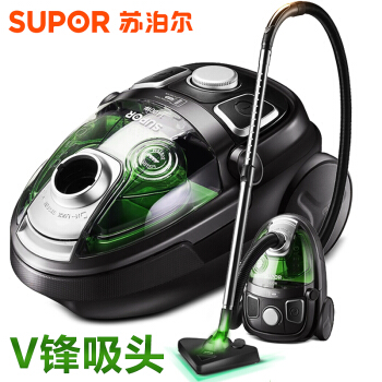 XCL15B04C Vacuum Cleaner for Home High Power Mute Big Suction V Front No Dead Ends Handheld Vacuum Cleaner designing intelligent front ends for business software