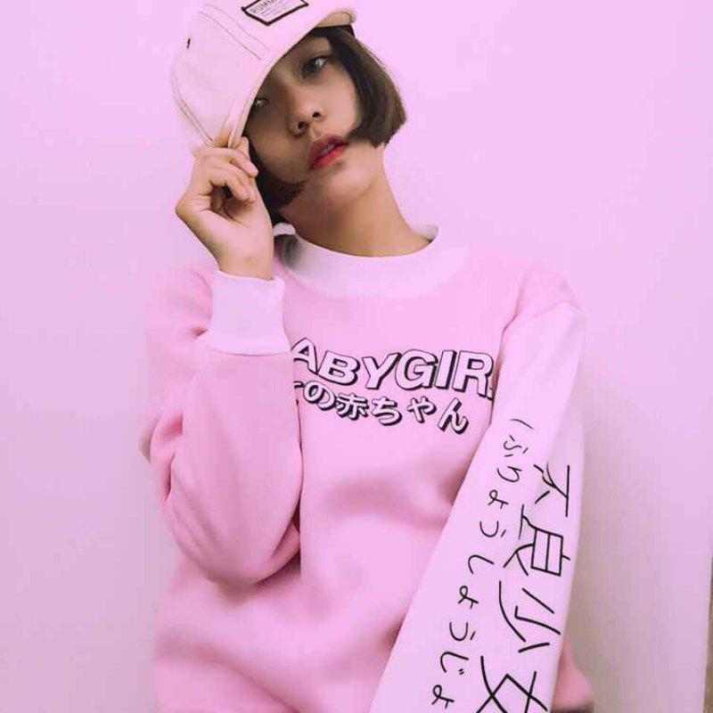 932078954 Estilo Casual Mulheres Hoodies Moletons Streetwear tamanho natural Japonês  Mundos Impresso Manga Comprida Casual Preto Rosa O-pescoço Tops de Venda  Quente