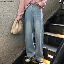 дешево!  Qiukichonson Vintage широкие женские джинсы 2019 корейской моды повседневная светло-голубая высокая