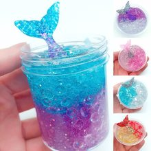 60ml Colorful Exquisite fishbowl beads mermaid Slime crystal mud cotton clay Plasticene DIY decompression Modeling toys(China)