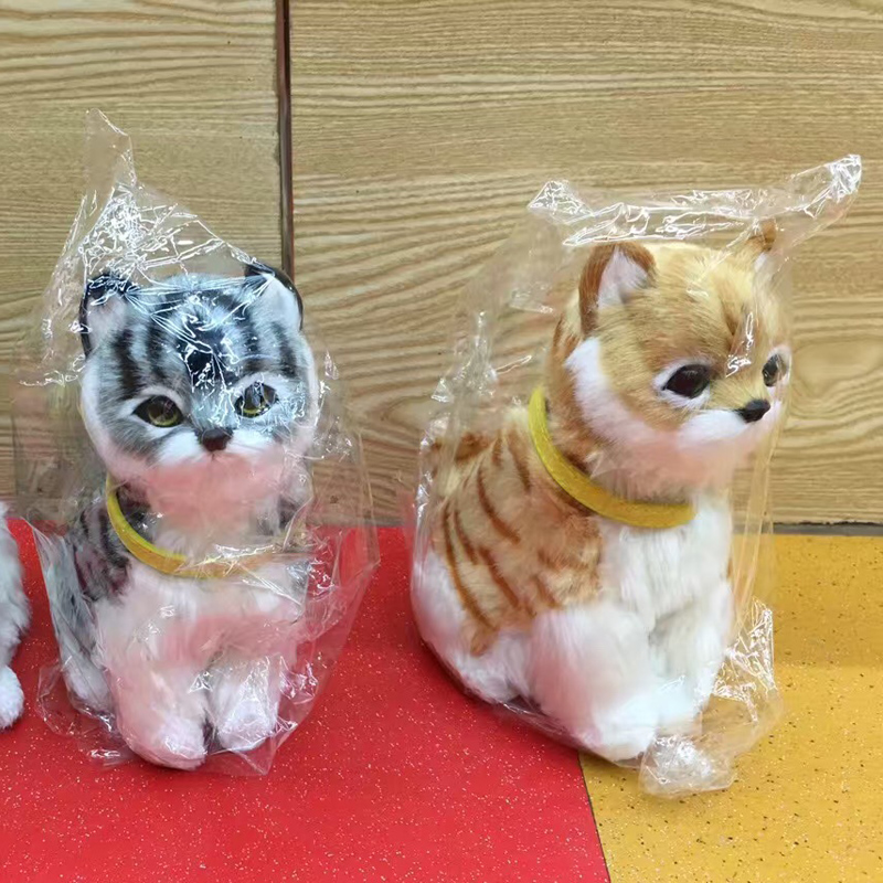 New year Simulation Cat or Dog Robot animal Electric pet plush toys Sound meow Wag tail cat Interactive toy gift for Children pet dog cat mushroom style squeaky plush toy green yellow white
